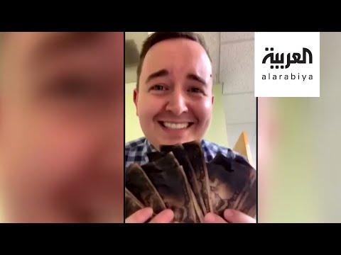 العرب اليوم - شاهد: أراد تعقيم دولاراته فأحرقها بالمايكرويف