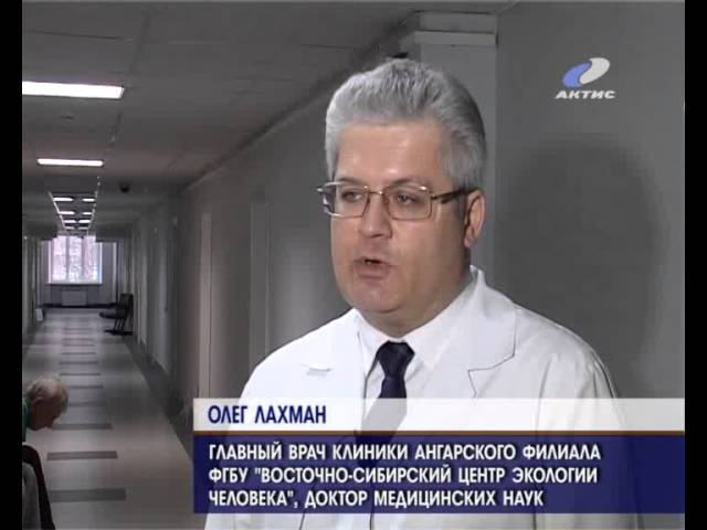 Сотрудники НИИ медицины отмечены премиями губернатора