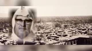سيرة الإمام الألباني رحمه الله - الشيخ عبدالعزيز العويد
