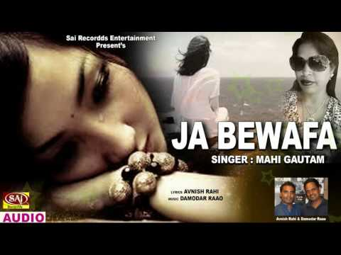 Download सबसे दर्द भरा गाना - Ja Bewafa - New Hindi Sad Song - Mahi Gautam - Ishq Da Tadka HD Mp4 3GP Video and MP3