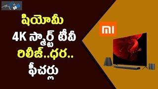 Xiaomi mi Tv 4 Launched In India, Price And Specifications - Telugu Tech Guru