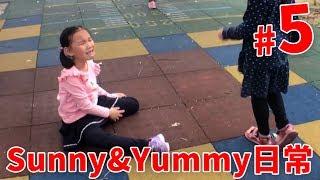 Sunny Yummy的日常vlog#5 姐姐玩一二三木頭人 芭比的洞洞樂 露營器材有哪些 爸爸送姐姐的禮物 夾娃娃機零食 Sunny Yummy running toys 跟玩具開箱