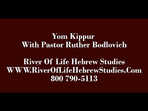 Studio 39 Yom Kippur—The Day of Atonement with Pastor Ruth Bodlovich