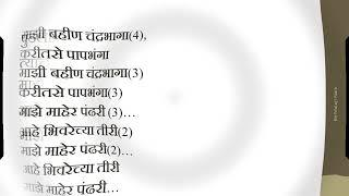 maher in marathi