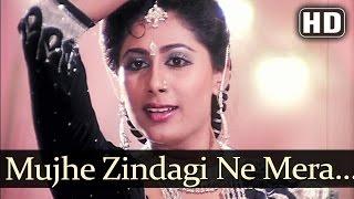 Mujhe Zindagi Ne Mara - Smita Patil - Bindu   - YouTube