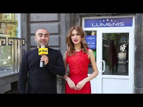 """LUMENIS EREVAN / Центр лазерной эпиляции и косметологии """"Lumenis"""" в Ереване"""
