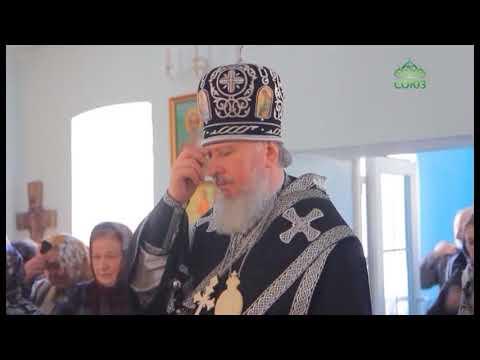 Храм в еганово раменский район