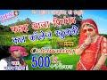 मनराज दीवाने का सबसे सुपरहिट धमाका !! पढबा आजा प्रियंका कल काॅलेज खुटेगी !!Dev music jodhpuriya video download