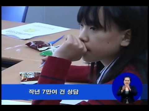 청소년육성재단 사업 및 활동 현황 -2012
