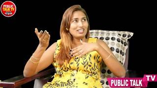 SWATHI NAIDU BOLD INTERVIEW || I LOVE S.. || PUBLICTALKTV
