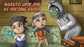 Naruto Upin Ipin VS Pocong Baper - Kartun Hantu, Kartun Lucu | Rizky Riplay