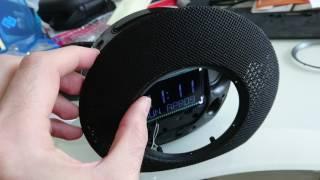 JBL Horizon backlight adjustment