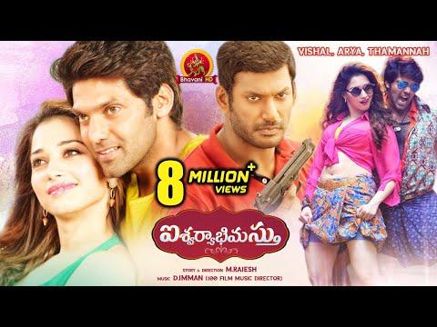 aishwaryabhimasthu full movie 2018 telugu full movies ar