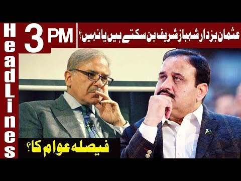 PTI And PMLN Fight's On CM Punjab | Headlines 3 PM | 28 January 2019 | Express News