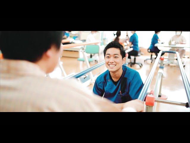 新卒採用 リハビリテーション科紹介ムービー 「IMS(イムス)グループ 明理会中央総合病院」