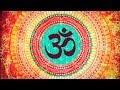 OM MANTRA: MOST POWERFUL TRANSCENDENTAL HINDU VEDIC CHANT FOR MEDITATION,  STUDY, FOCUS
