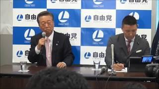 2018年7月3日小沢一郎代表・山本太郎代表共同定例記者会見