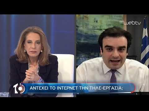 Ο Κυριάκος Πιερρακάκης στο «10» | 20/03/2020 | ΕΡΤ