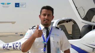First trip from King Fahd international airport