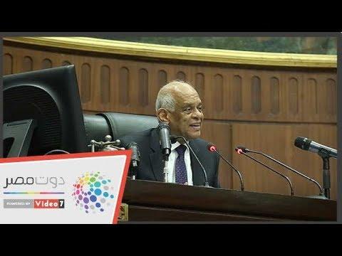 رئيس البرلمان الرئيس السيسي لم يطلب تعديل المادة 140 بزيادة مدة الرئاسة