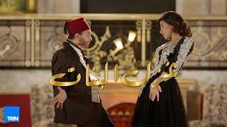 Masrahiat Ghazal Elbanat - Mohamed Sobhi | مسرحية غزل البنات - بطولة محمد صبحي