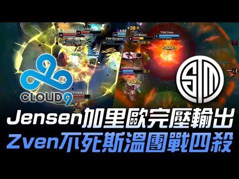 C9 vs TSM Jensen加里歐完壓輸出 Zven不死斯溫團戰四殺!Game3