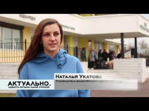 Актуально Псков / 12.04.2020