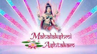 MAHALAKSHMI ASHTAKAM - LAXMI MANTRA :- VERY POWERFUL MANTRA | SRI LAKSHMI STOTRAM - SACRED CHANTS...