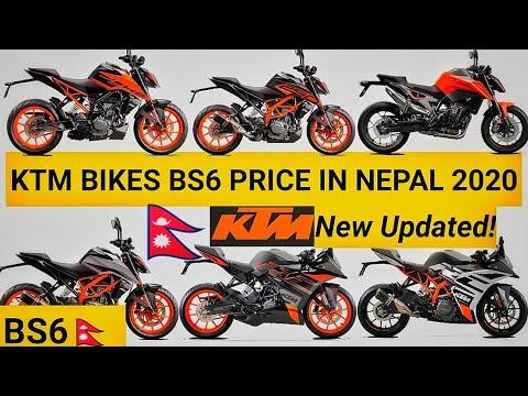 KTM Duke | KTM RC | Updated Price in Nepal 2020 | KTM Bike Finance 2020