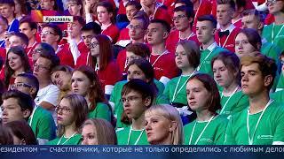 ВДень знаний Владимир Путин провел Всероссийский открытый урок «Россия, устремленная вбудущее».