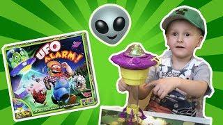 UFO ALARM - SpielzeugTester - Julian