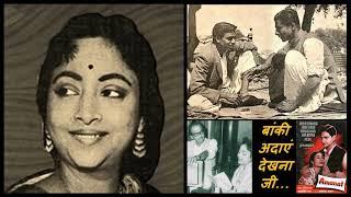 Geeta Dutt - Amanat (1955) - 'baanki adaayen' - YouTube