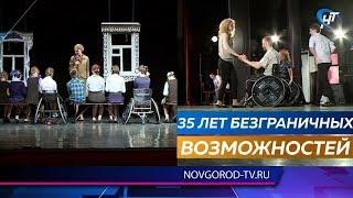Народному театру безграничных возможностей «Жест» исполнилось 35 лет