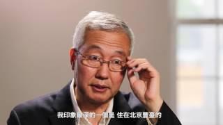 《活摘 十年調查》一個中國軍醫十年調查出活摘器官的真相