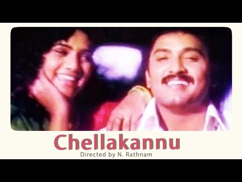 Download Chellakkannu Tamil Full Movie HD Mp4 3GP Video and MP3