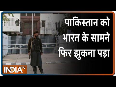 भारत की फटकार का असर, Pakistan में लापता हुए दो अफसर वापस पहुंचे भारतीय हाईकमीशन | IndiaTV News
