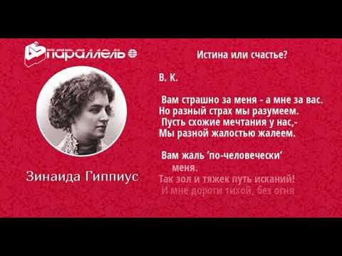 Русская душа счастье
