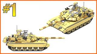 INSTRUCTIONS: LEGO T-90 M TANK   PART 1/3
