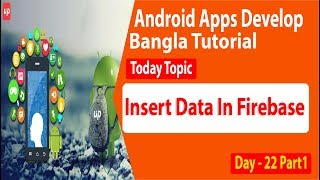 android apps development bangla tutorial