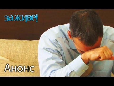 Физиотерапия простатита электрофорез