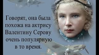 Пропавшая в облаках  Лидия Литвяк