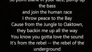 2Pac - Rebel Of The Underground Lyrics (HQ)