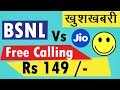 Download Video BSNL Offers Free Voice Calling For Rs 149 Per Month | Jio Vs BSNL