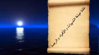 اغاني طرب MP3 بعثت رسالة - أبو عبد الملك تحميل MP3