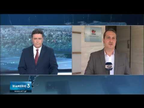 ΣΥΡΙΖΑ: Απόπειρα χυδαίου αντιπερισπασμού εκ μέρους της κυβέρνησης-Συνεδριάζει το ΠΣ   25/06/20   ΕΡΤ
