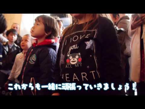 くまモン 熊本地震への支援・お礼の旅ーフランス・パリ篇ー
