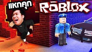 หนีออกจากคุก ปล้นธนาคาร (Roblox Mad City)