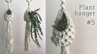 DIY Macrame Plant Hanger #5 / 마크라메 플랜트행거 #5 / 마크라메 물방울
