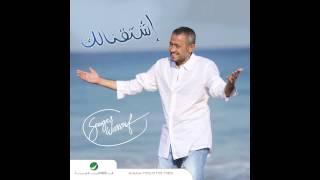 تحميل اغاني George Wassouf ... Etakhart Ktear   جورج وسوف ... اتأخرت كتير MP3