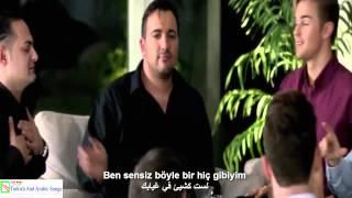 Ismail Yk Ah Leylim _مترجمة للعربية